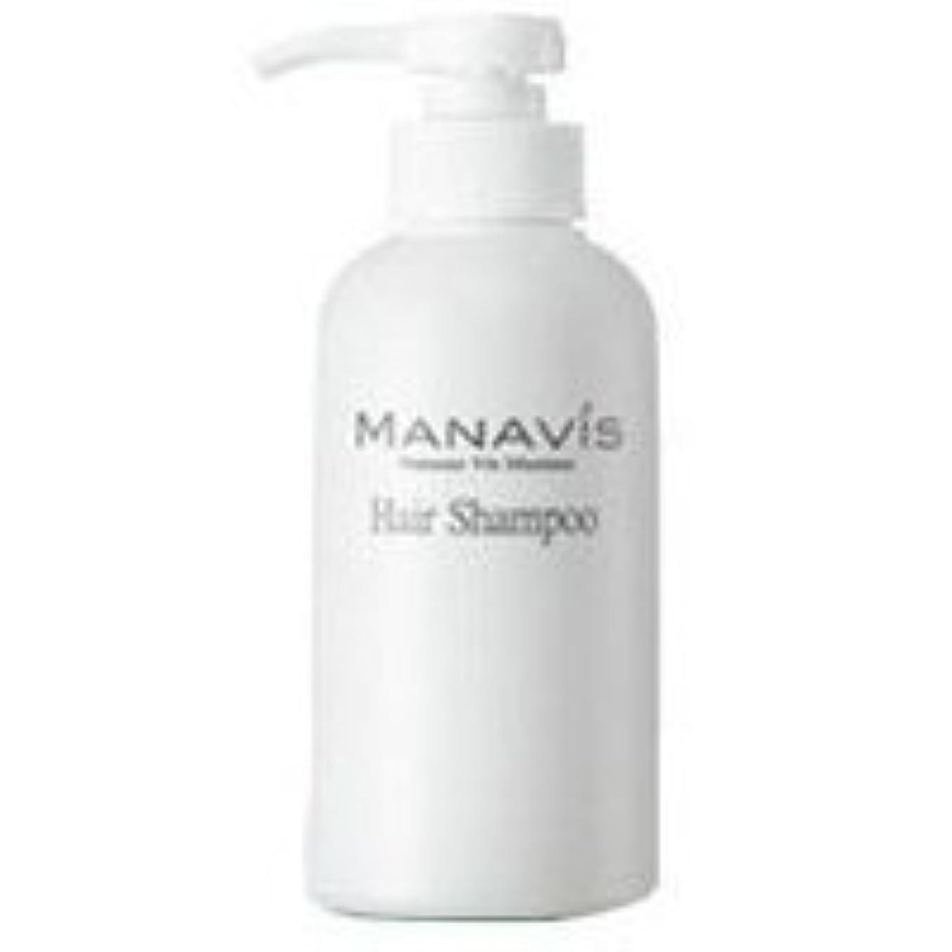 容疑者病作詞家MANAVIS マナビス化粧品 薬用シャンプー
