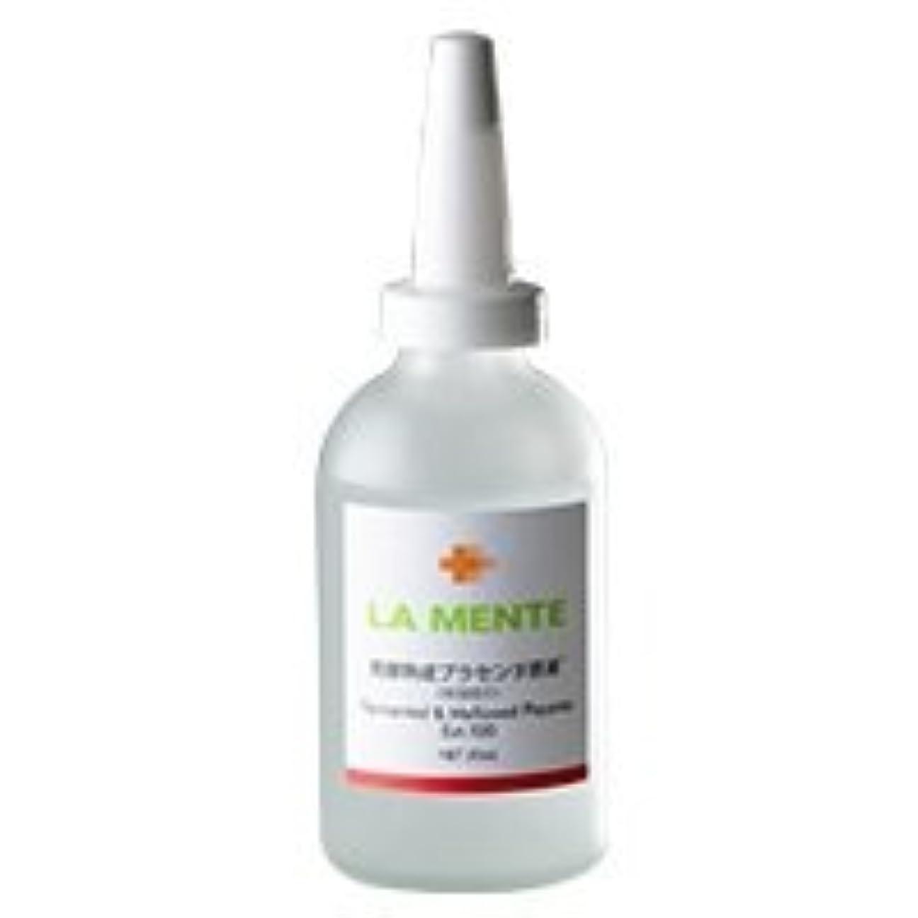 反映する重要な役割を果たす、中心的な手段となる看板ラメンテ 発酵PLエッセンス100+ 50mL