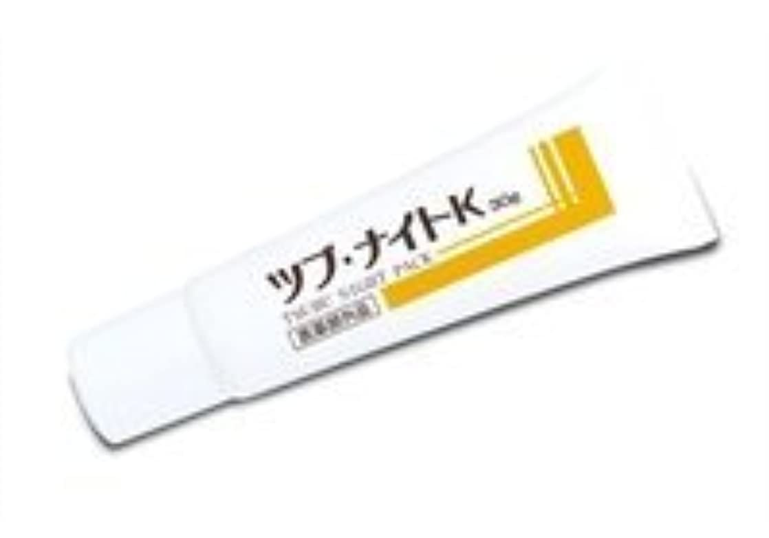 低い養う花嫁シェモア 薬用 ツブナイト 30g