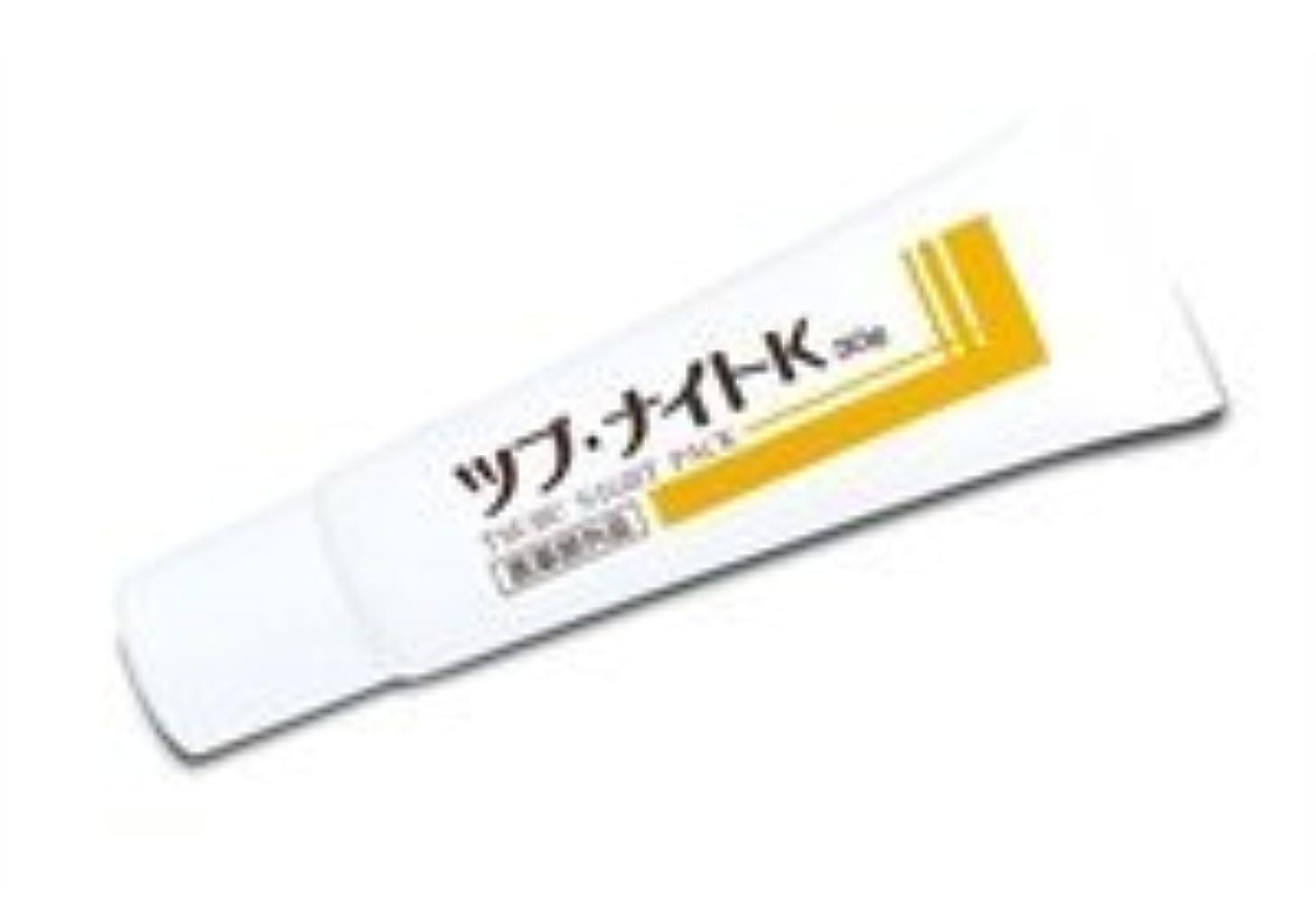 シェモア 薬用 ツブナイト 30g
