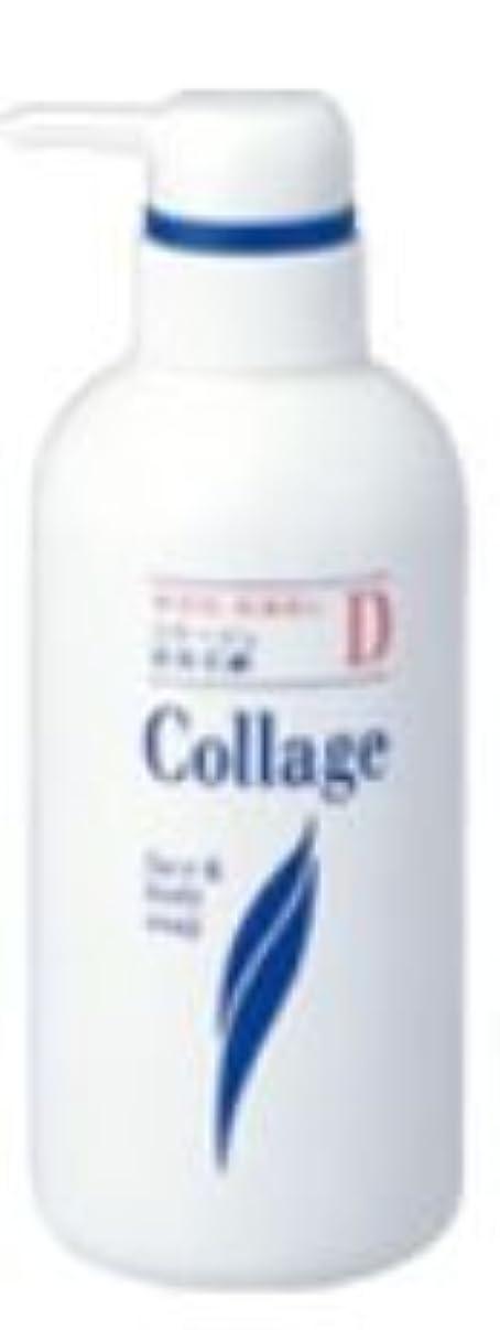 プラスチックラオス人ずらすコラージュD液体石鹸 400ml ×5個