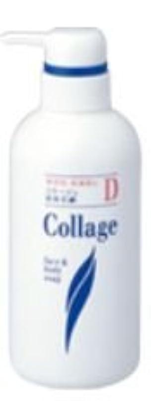 摘む発疹説明的コラージュD液体石鹸 400ml ×5個