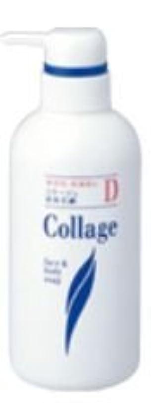 民間信者シェルターコラージュD液体石鹸 400ml ×5個