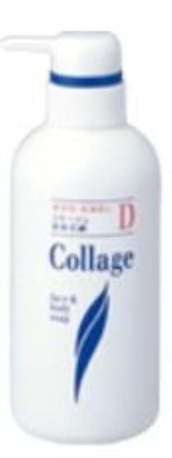 結婚許される最初にコラージュD液体石鹸 400ml ×5個