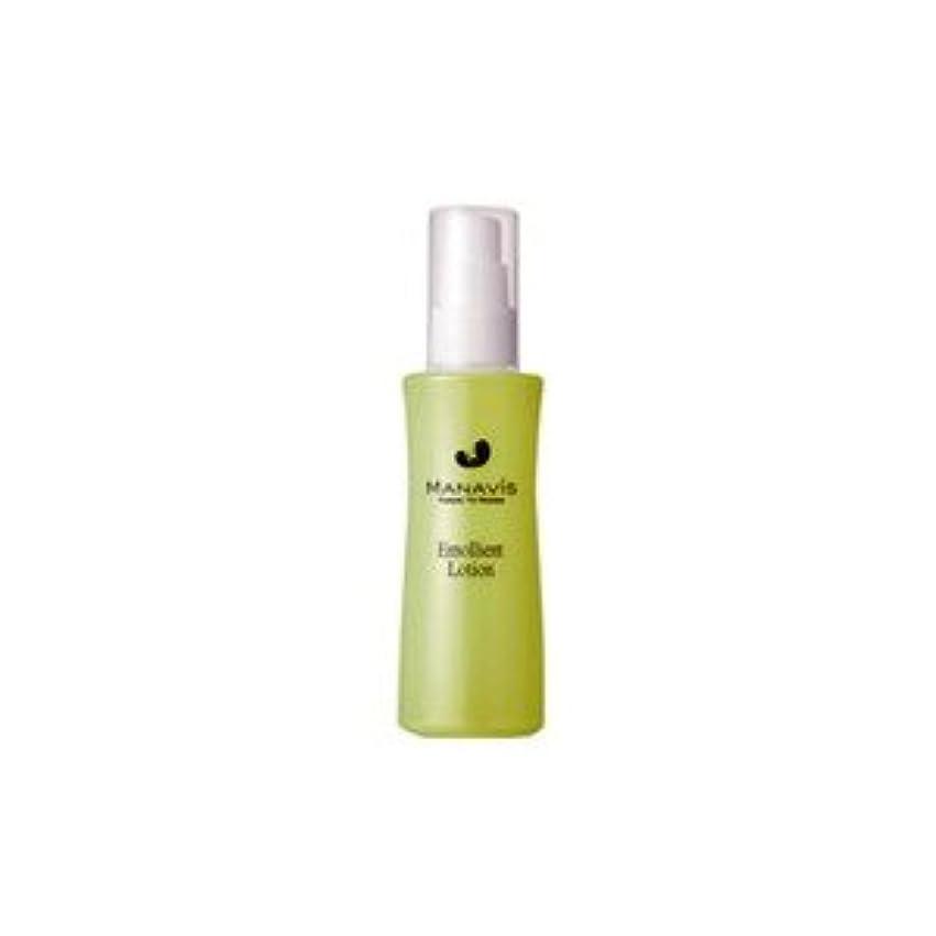 発信ヒゲグラスMANAVIS マナビス化粧品 薬用 エモリエントローション EX  化粧水
