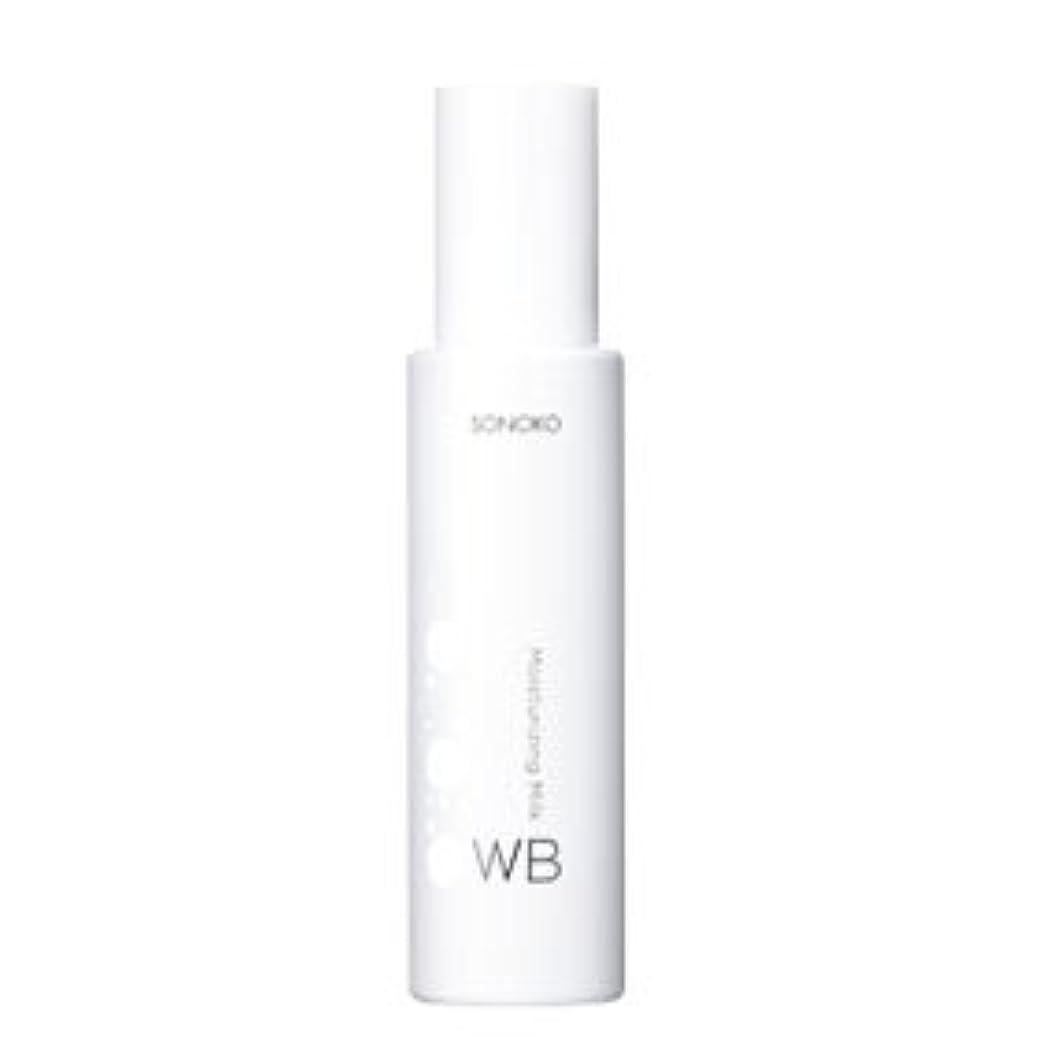 人気グローに対応WB モイスチュアライジングミルク