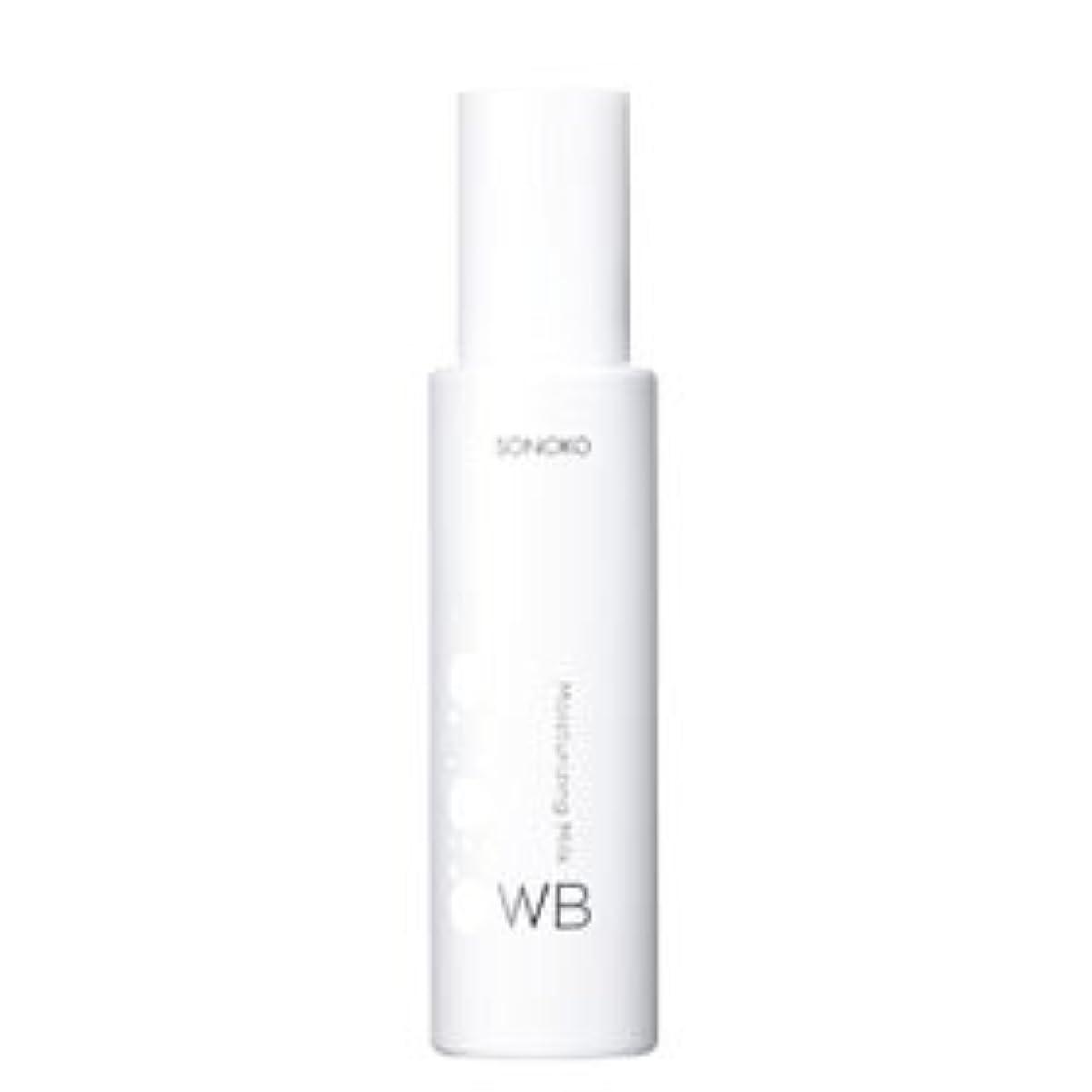 消防士形状頑固なWB モイスチュアライジングミルク