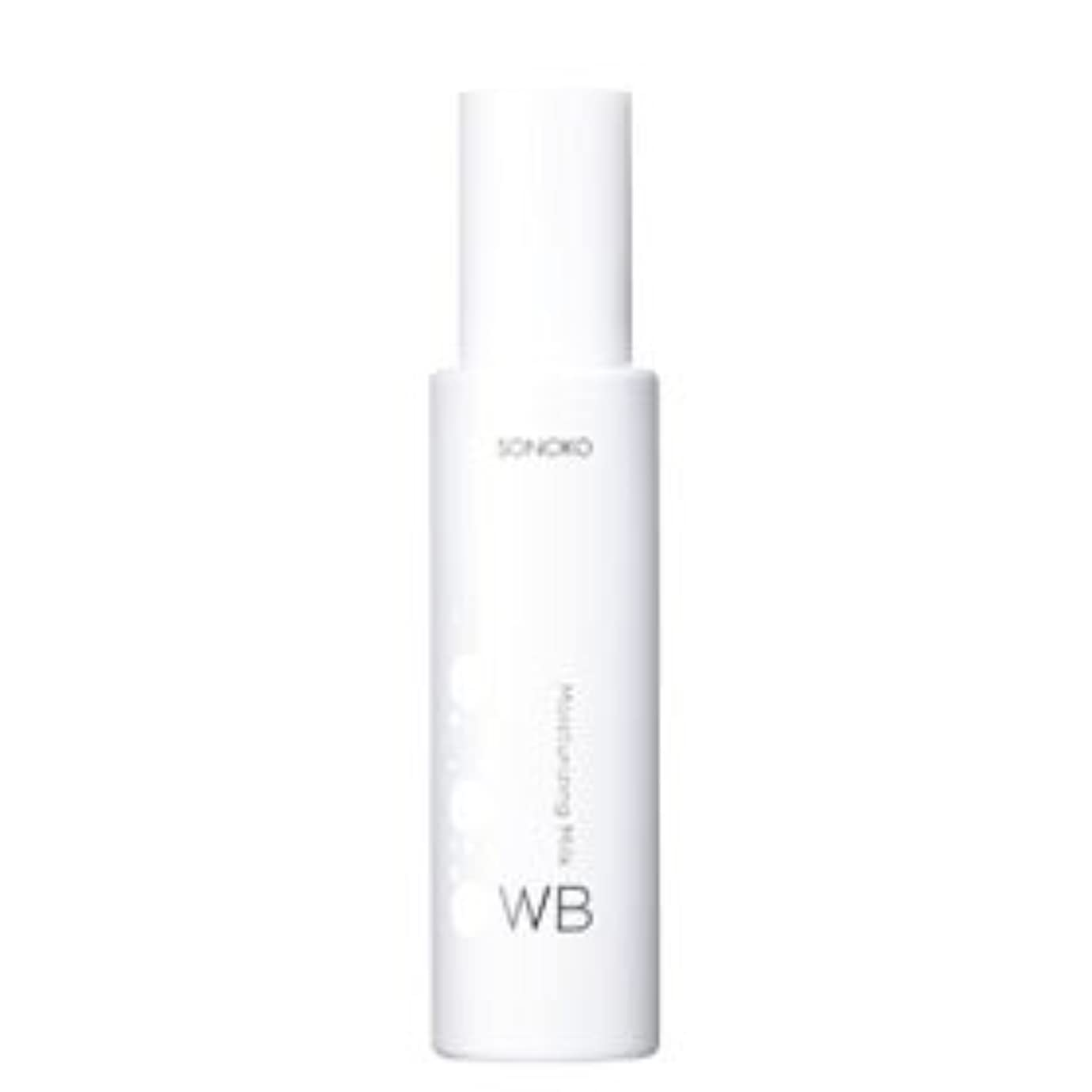 歩く報いる継続中WB モイスチュアライジングミルク
