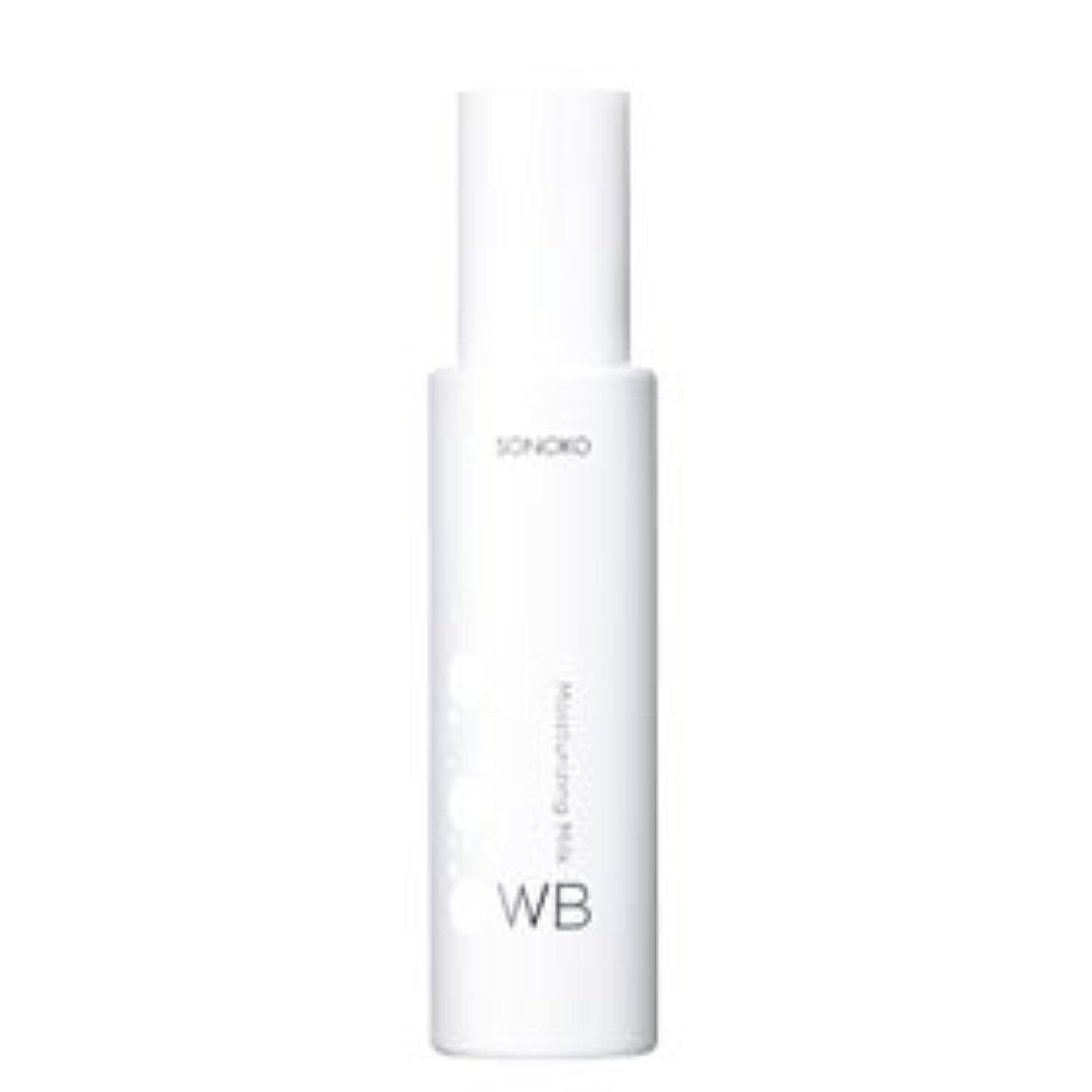 札入れセラフ安心させるWB モイスチュアライジングミルク
