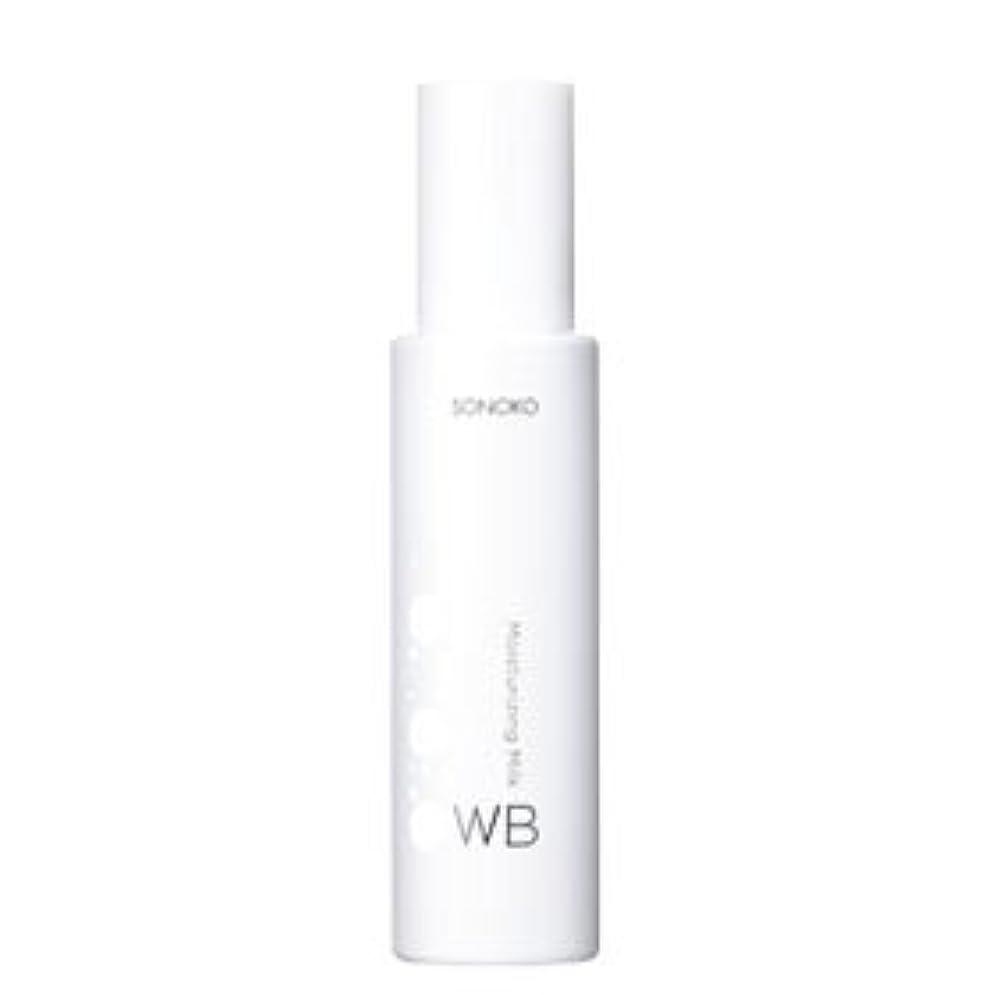 広告実現可能石のWB モイスチュアライジングミルク