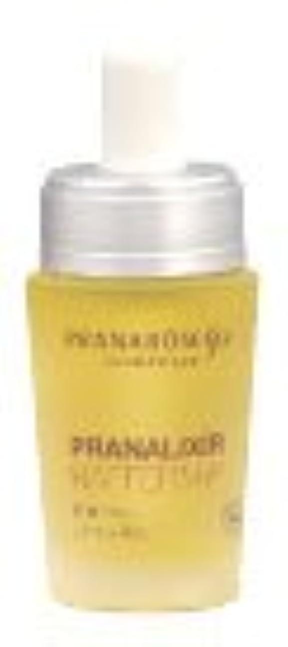 致命的な電球非常にプラナロム社の美容液 プラナリキシア?ラフェルミア