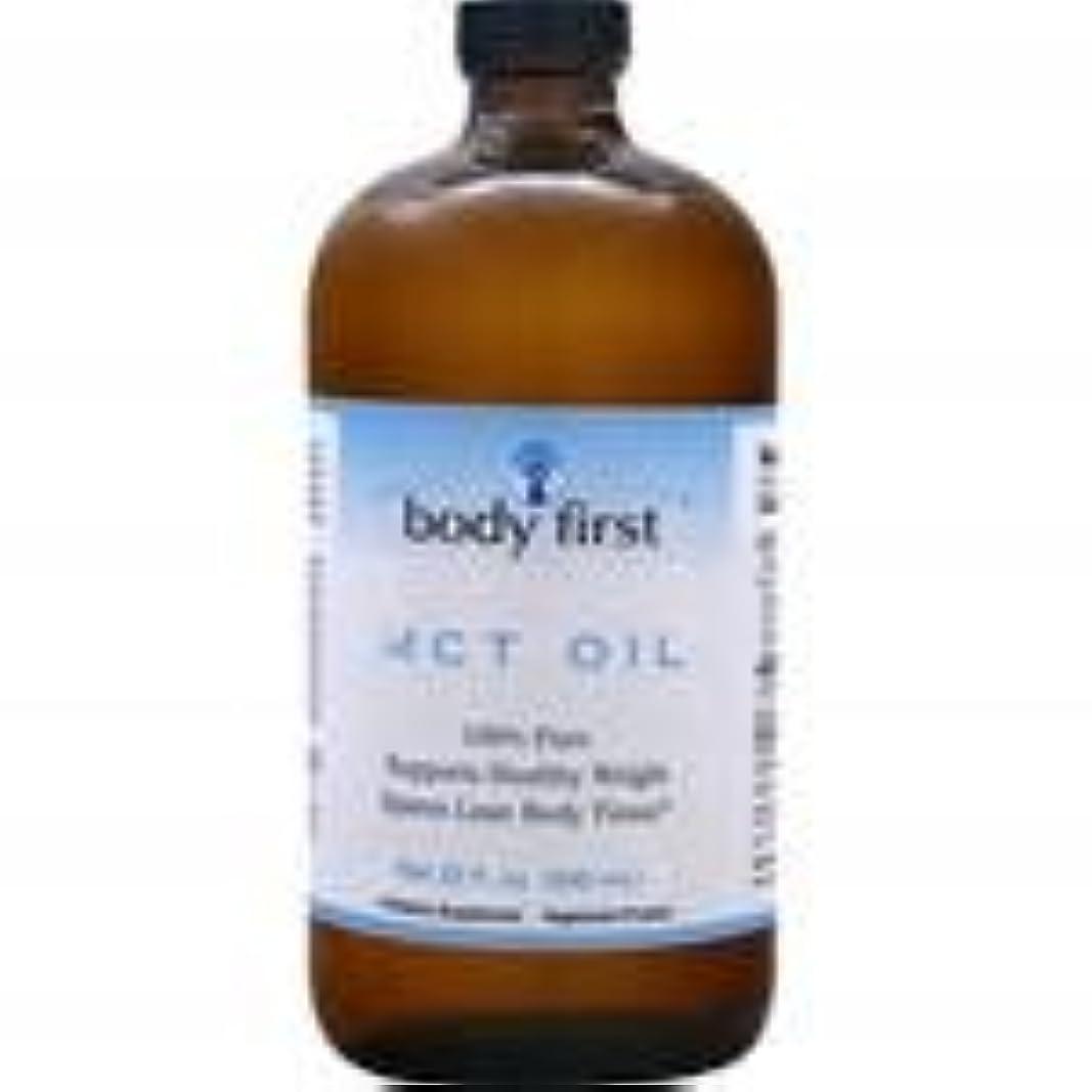 びっくりした乳剤もMCTオイル - 100%Pure 32 fl.oz 3個パック