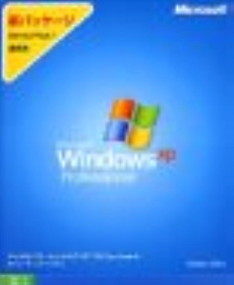 見捨てられた国籍小包【旧商品/サポート終了】Microsoft Windows XP Professional SP1