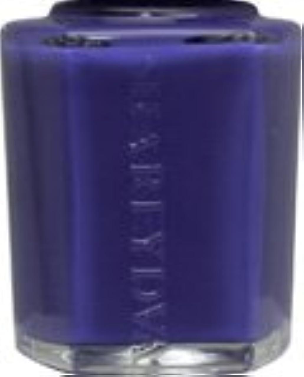 ワイン葉を拾う人工的な★SHAREYDVA(シャレドワ) シャレドワカラー 〔15ml〕<BR>No.72  ロイヤルブルー
