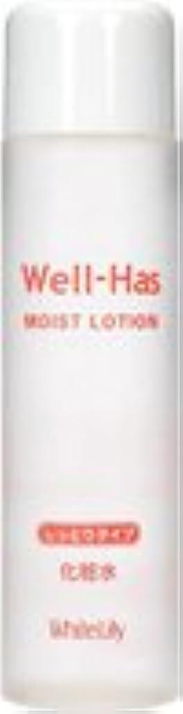 下線放棄された衣装ホワイトリリー Well-Has エッセンス 40mL