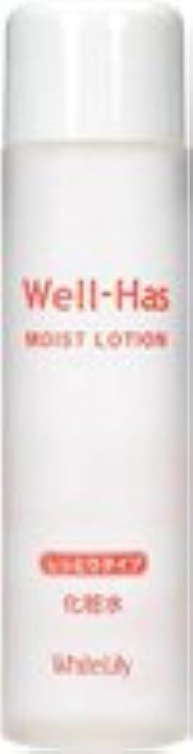 模索カップル標高ホワイトリリー Well-Has エッセンス 40mL