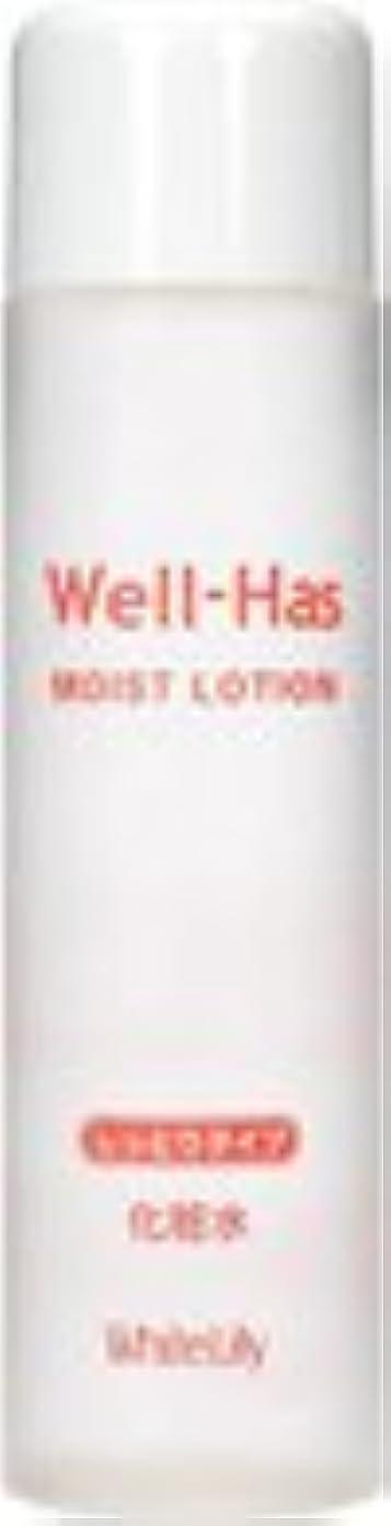 ホワイトリリー Well-Has エッセンス 40mL