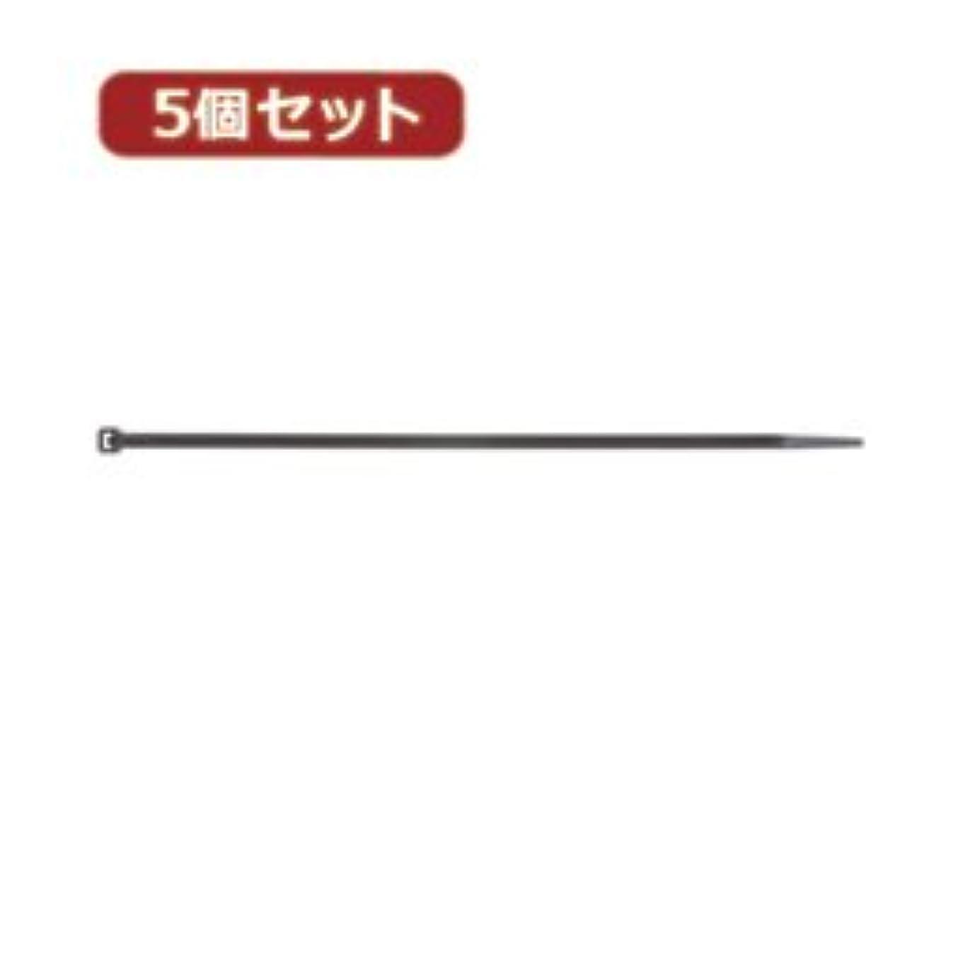 提出する自分の継承【まとめ 3セット】 YAZAWA 5個セット束ねるバンド 250mm 黒 20本入 FTC250K20X5