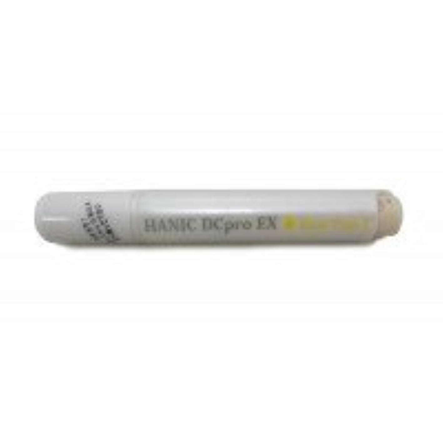 フォルダバター設計図HANIC DCpro EX ベースコートイエロー