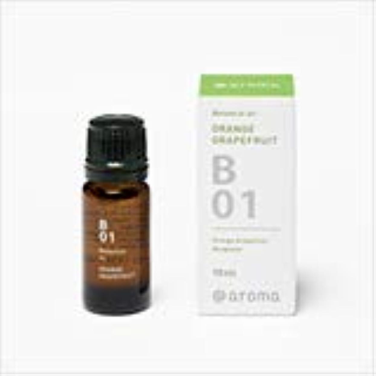 相対サイズ過度のずんぐりしたアットアロマ 100%pure essential oil <Botanical air ベルガモットラベンダー>