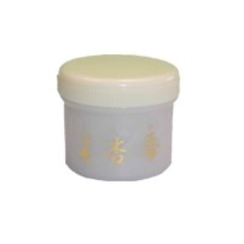 不毛圧縮する蒸発する美杏香キングハーミット