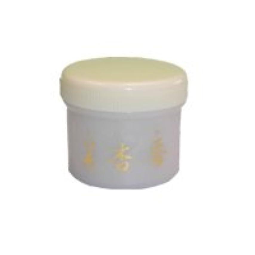 虎典型的なデッドロック美杏香キングハーミット