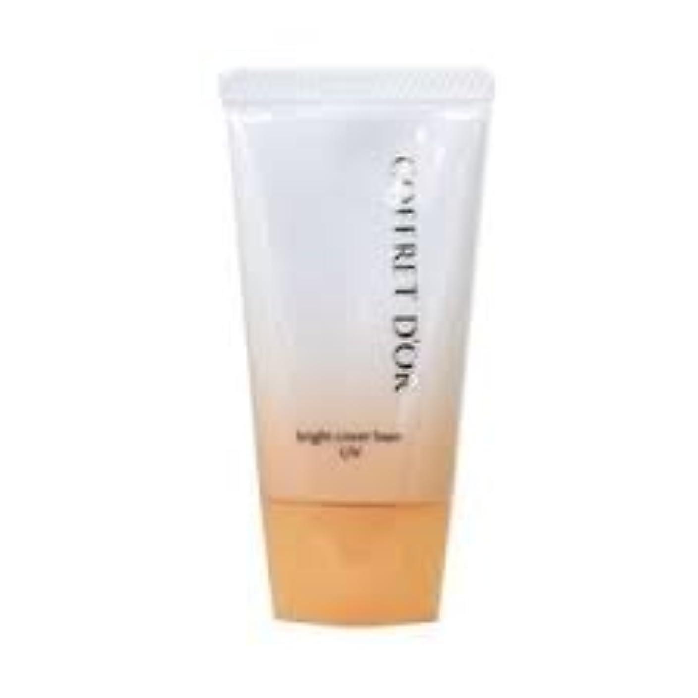 溶融リル促進するコフレドール ブライトカバーベース UV 25g 化粧下地
