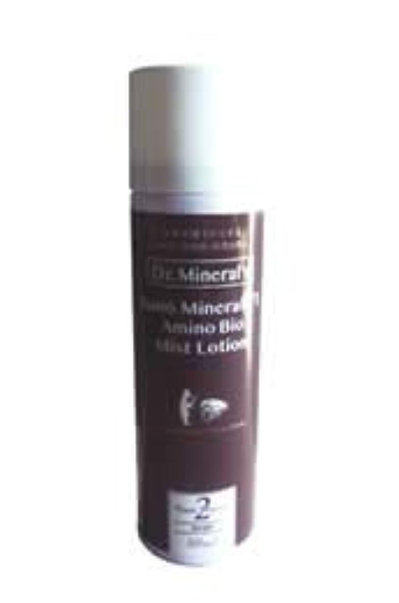 消毒する変換する熟達したドクターミネラル ナノミネラル71 アミノバイオミストローション 50ml