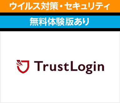 TrustLogin