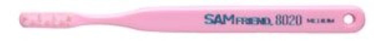 してはいけないストリームバウンス【サンデンタル】サムフレンド #8020M ミディアム 12本【歯ブラシ】【ふつう】6色(アソート)キャップ付