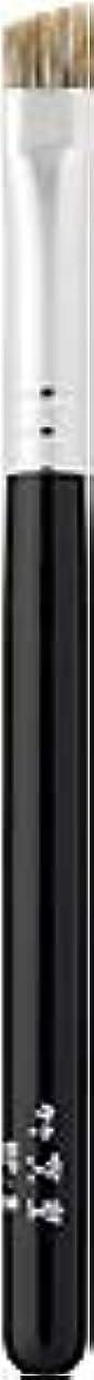 警告桁更新熊野筆 竹宝堂 正規品 BPシリーズ アイブローブラシ BP-8 毛材質:ウォーターバジャー 広島 化粧筆