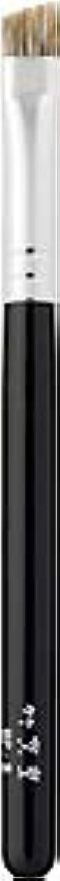 集団的コスチュームみなす熊野筆 竹宝堂 正規品 BPシリーズ アイブローブラシ BP-8 毛材質:ウォーターバジャー 広島 化粧筆