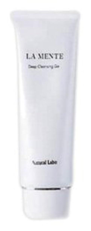 ベールベーカリーキャプチャーラメンテ ディープクレンジングジェル 120g