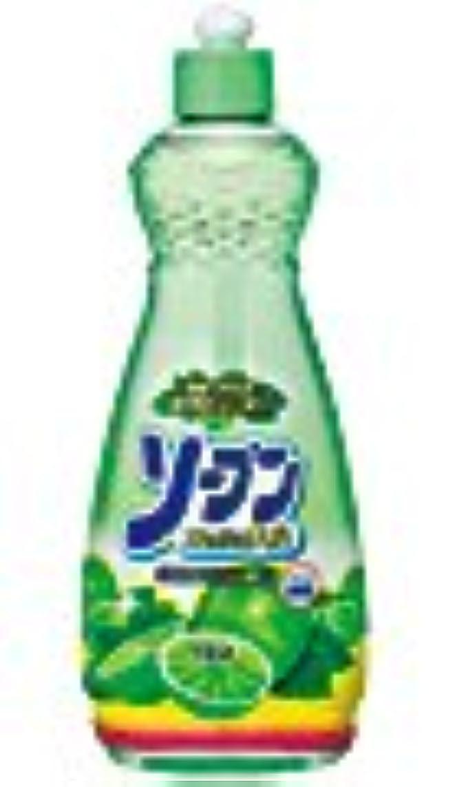 激しい新しさカーフカネヨ石鹸 ソープンフレッシュ 本体 600ml