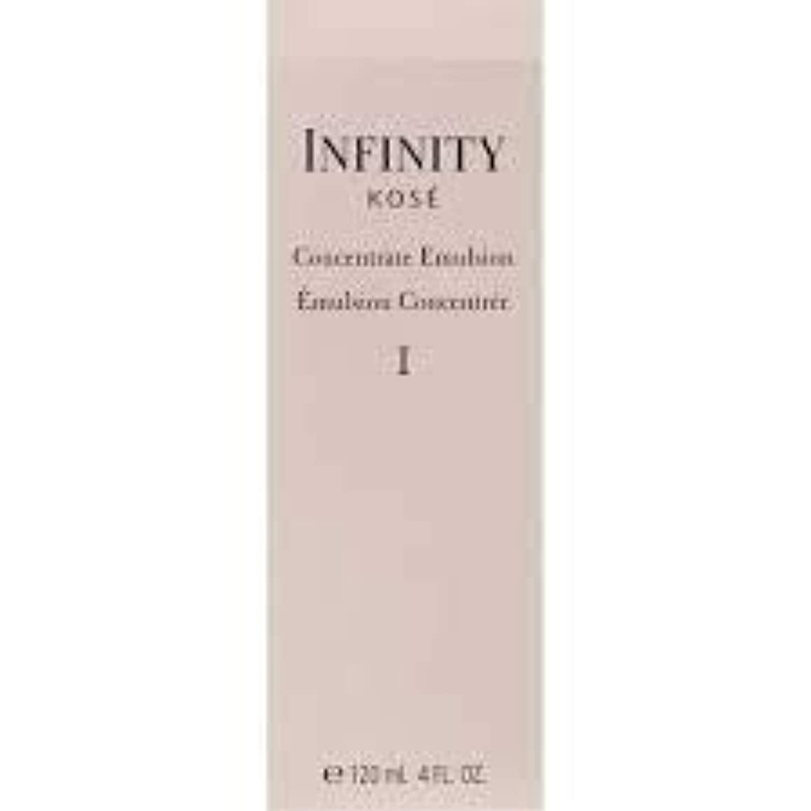コーセー INFINITY インフィニティ コンセントレート エマルジョン Ⅰ〈乳液〉 120mL