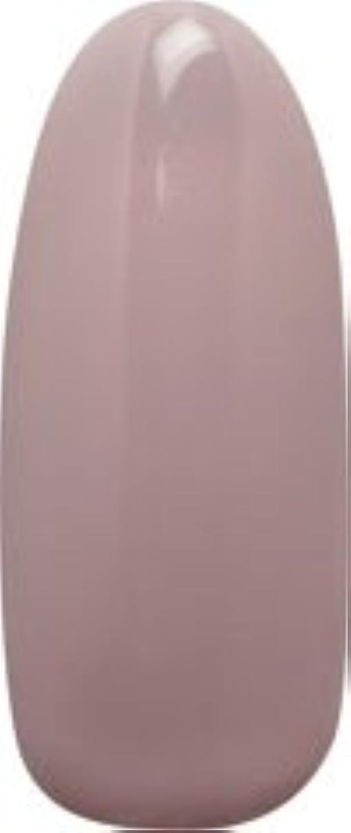 参加する抑止する手荷物★para gel(パラジェル) アートカラージェル 4g<BR>AM29 サマーベージュ