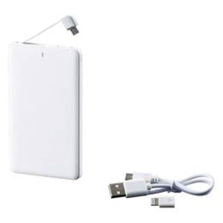 従事するロックスタウト【まとめ 4セット】 モバイルバッテリー(5000mAh) M80212824