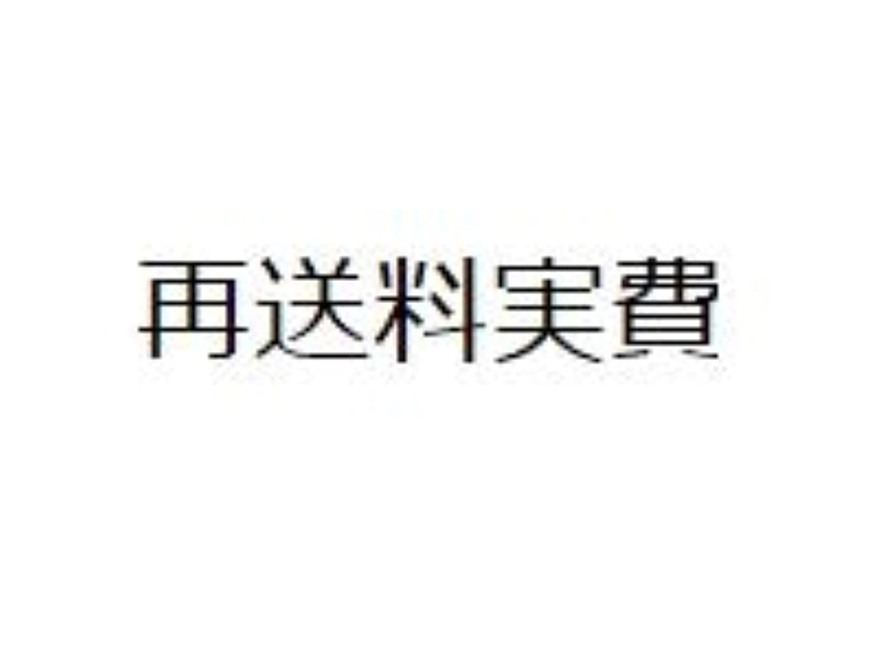 ポスト印象派ジャニス月曜【SABON(サボン)】再送用送料実費 [並行輸入品]