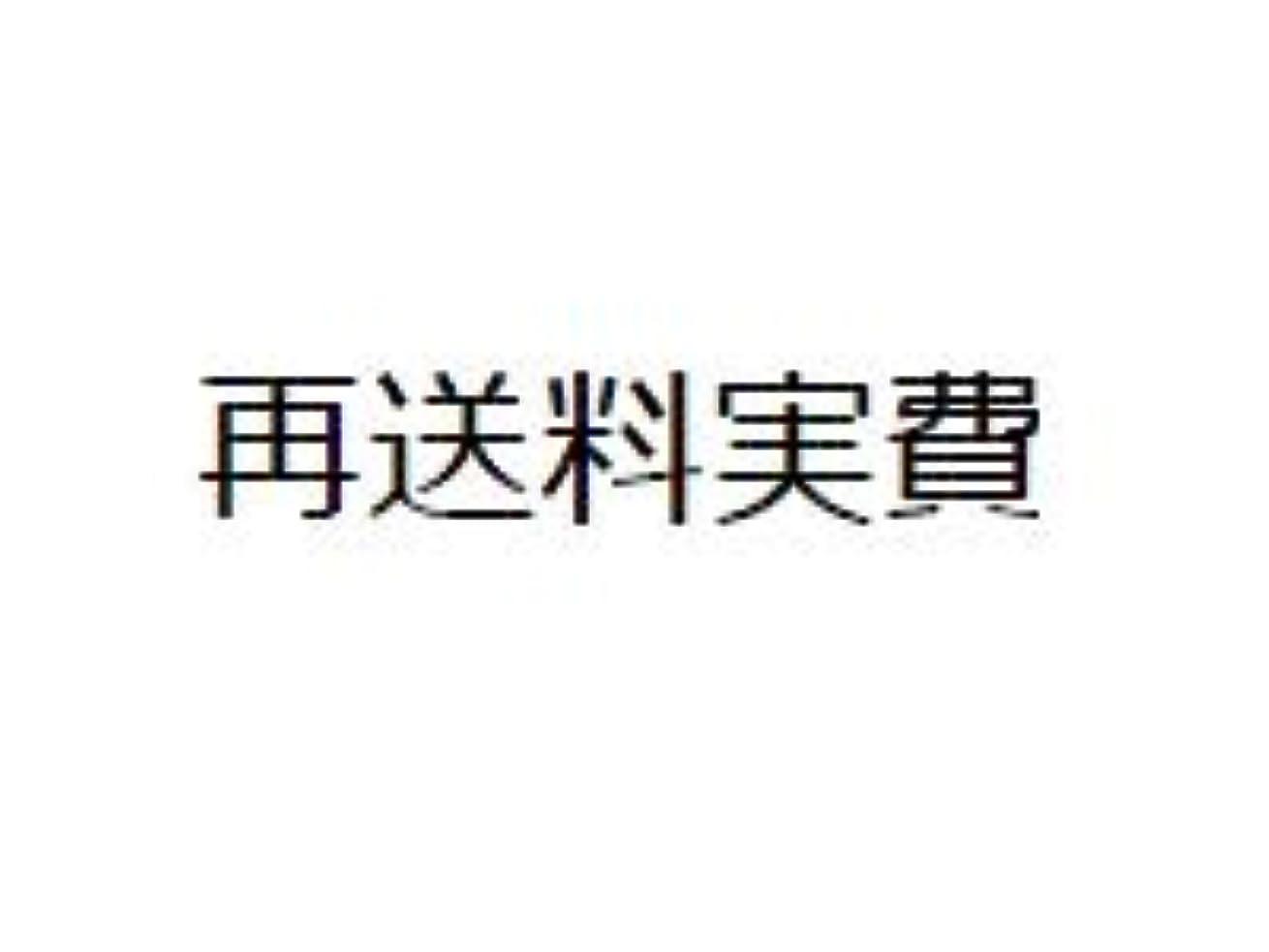 鉄道カップルワーカー【SABON(サボン)】再送用送料実費 [並行輸入品]