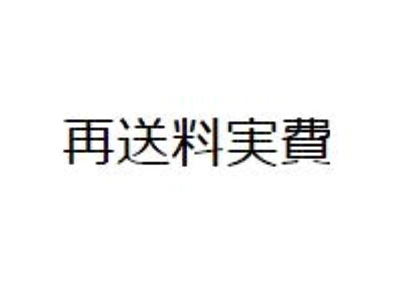 ハブ私たちの正直【SABON(サボン)】再送用送料実費 [並行輸入品]