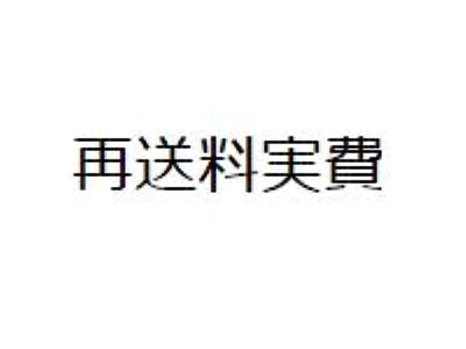 労働反乱雷雨【SABON(サボン)】再送用送料実費 [並行輸入品]