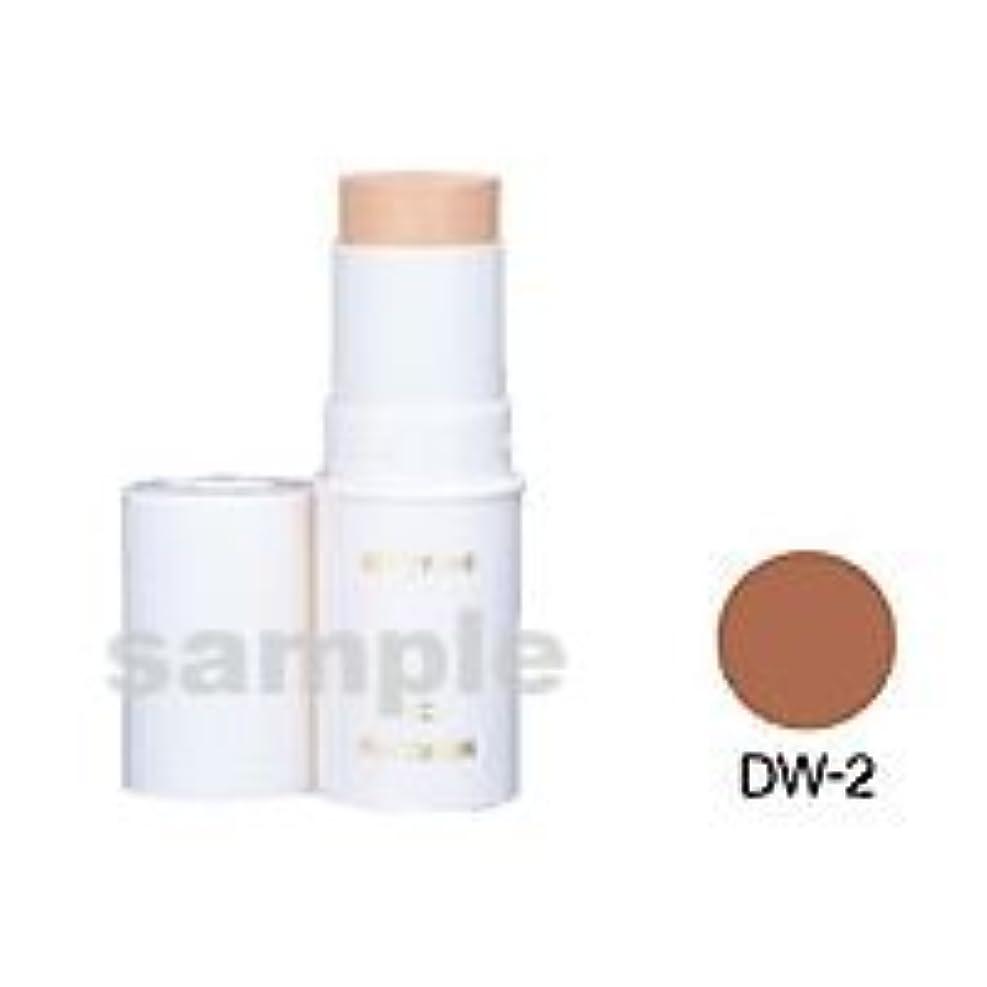 オーケストラ酸化する重荷三善 スティックファンデーション DW-2