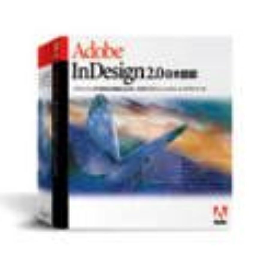 流行セータープログレッシブAdobe InDesign 2.0 日本語版 Macintosh版