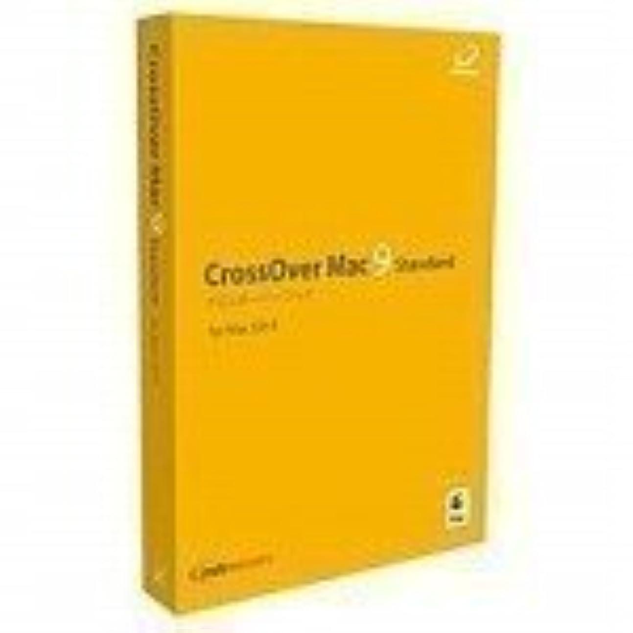 磁石ギャングスター論争CrossOver Mac 9 Standard(シングルライセンス)