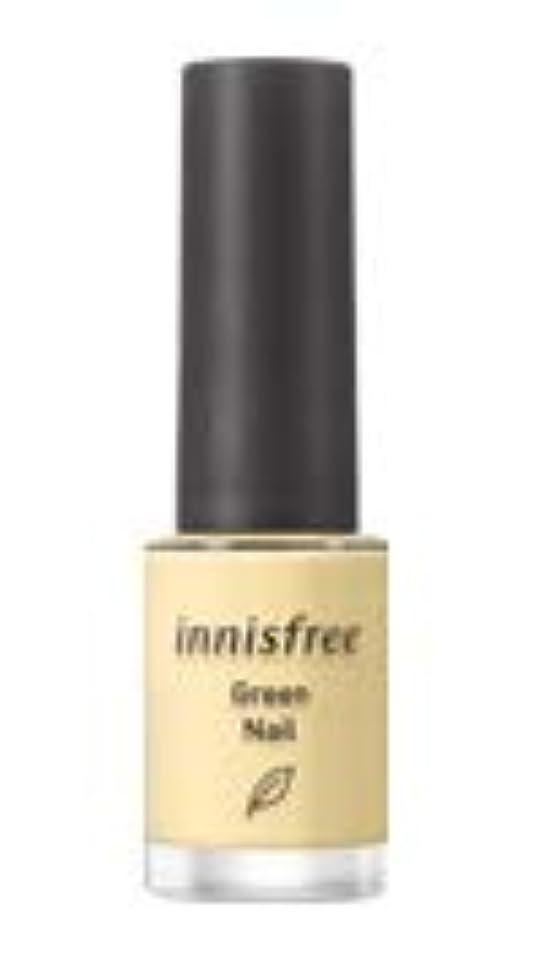 精神医学どのくらいの頻度で近似[イニスフリー.innisfree]グリーンネイル6mL Green Nail_自然由来の原料を追加して、まろやかに作成された、高発色ネイルカラー (#2)