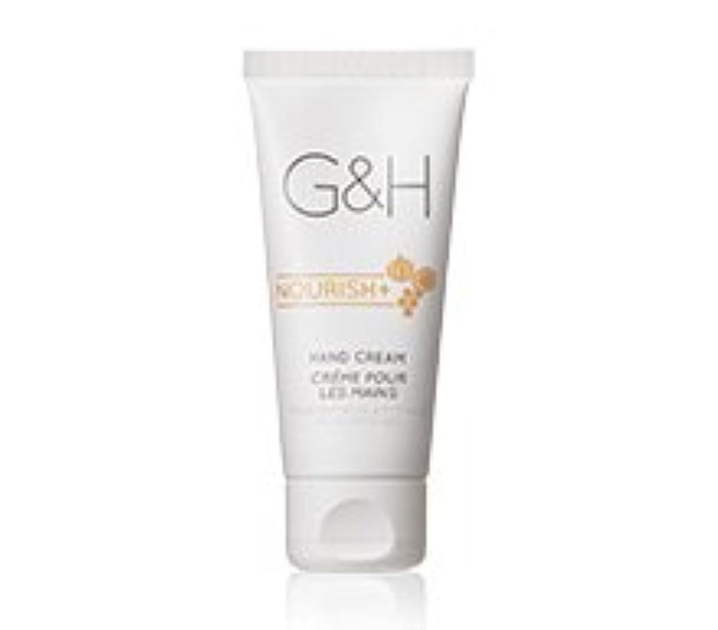 精査する不均一廃棄アムウェイ G&H ナリッシュ+ ハンドクリーム