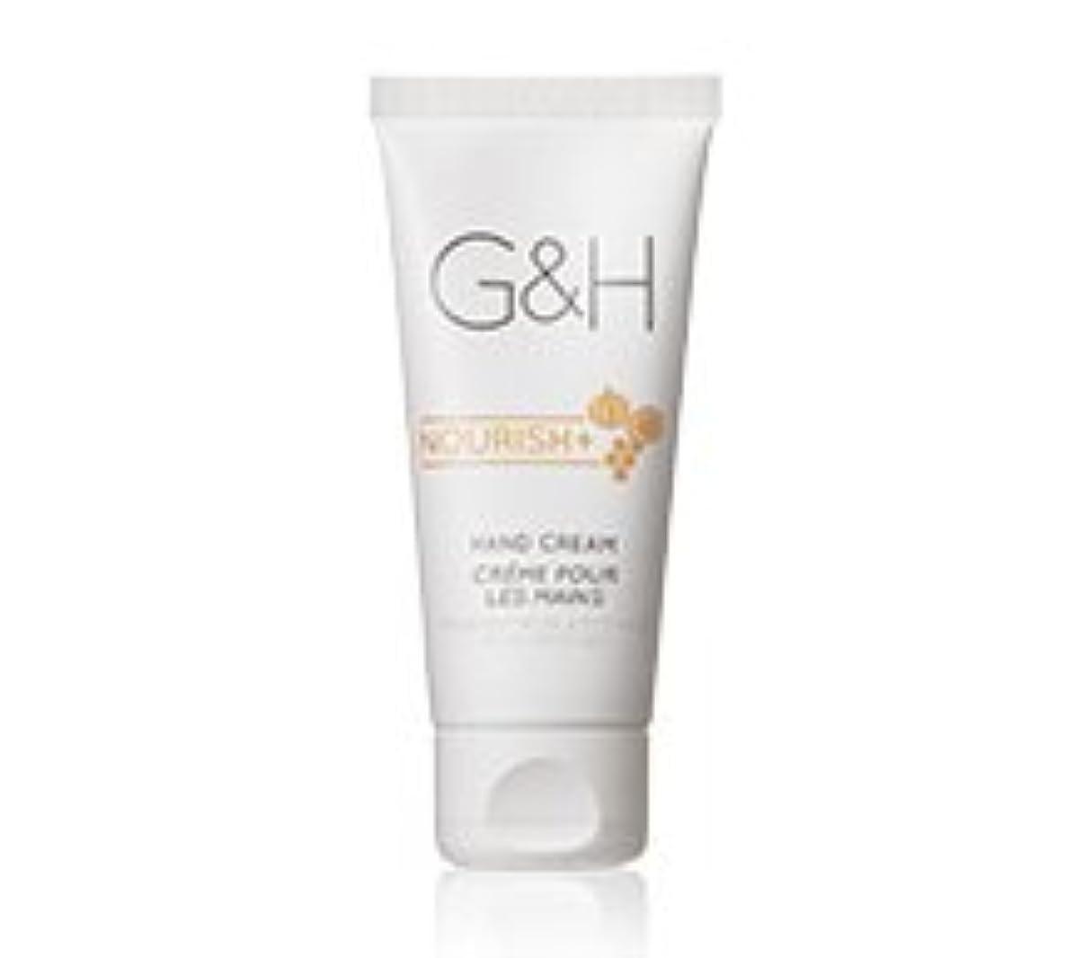 タイプ誤解させる遮るアムウェイ G&H ナリッシュ+ ハンドクリーム