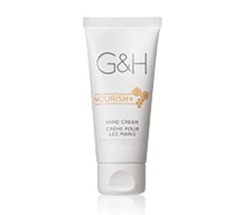要求する有毒な中絶アムウェイ G&H ナリッシュ+ ハンドクリーム