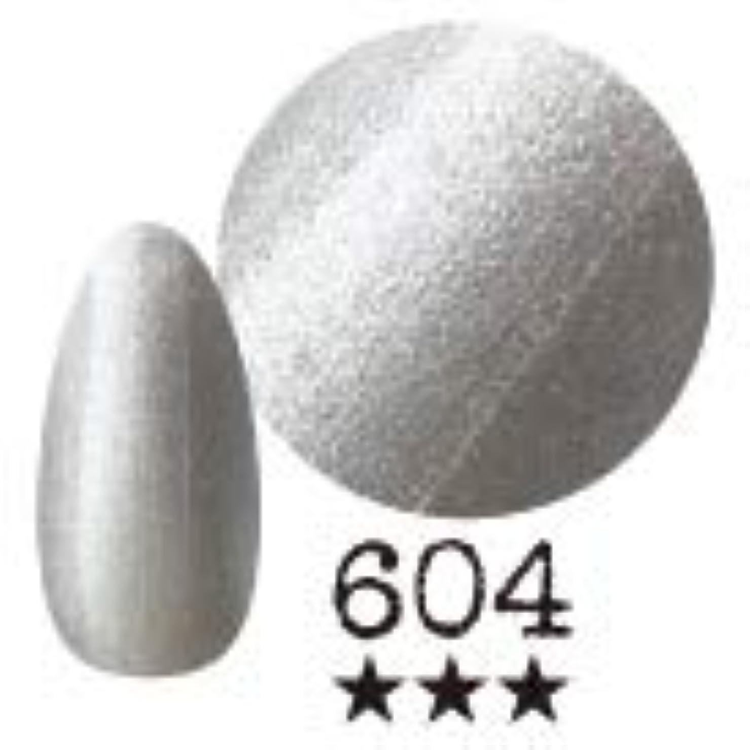 軍宇宙のエゴマニア国産ポリッシュジェル アミーチ 4g #1 (604)