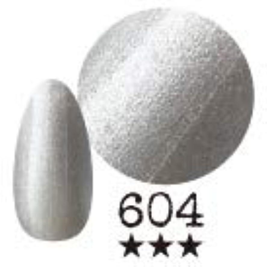 監査香港成熟国産ポリッシュジェル アミーチ 4g #1 (604)